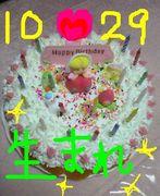 1985年10月29日生まれ〜!!