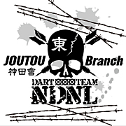 NDNL城東支部(神田會)