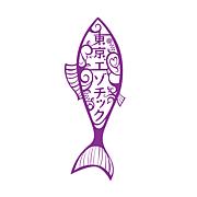 東京エゾチック