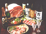 「ひばち」のお肉が食べたい