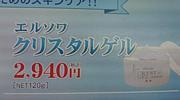 H17宮大情フォー 〜ゲル世代〜