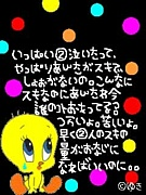 25歳から35歳イベントin東京