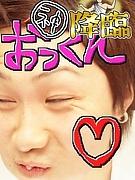 トラジャル2007☆元HB