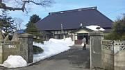 青森県つがる市 『木造会』