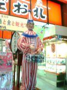 大阪で歌手になる!