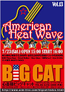 70's American Heat Wave