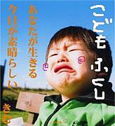 こども福祉学科*日本メディカル