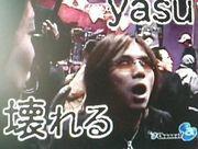 Janne Da Arc yasu伝説
