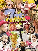 倖田組☆神戸(兵庫)family