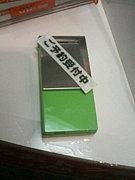 W61SH  <Fresh Green>