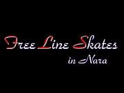Freeline Skates in 奈良