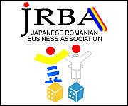 日本ルーマニアビジネス協会