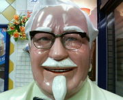 KFC大森西口店