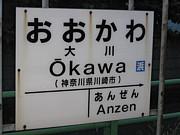R-国経★大川ゼミ
