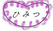 ◇東京大学女子代表愛好会◇