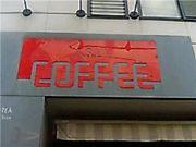 ASIA COFFEE