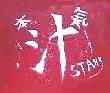 本気☆JILstars