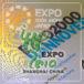 �� EXPO2015 MILANO ��