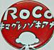 ROCOが好き!YUKIも好き!