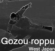 Gozou-Roppu [五臓六腑]