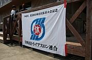 宮崎市トライアスロン連合