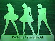 Perfume ステンレスガール
