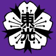 福岡市立東光小学校