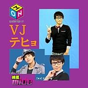 【韓風WIDE】VJ TEHYO テヒョ