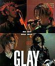 1988年 関東 GLAY