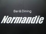Bar&Dining Normandie(知多市)