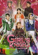 Girl's Knight