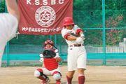 神戸星城ソフトボール部☆