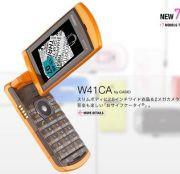 W41CA