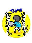 愛知で 毎週末 テニスする!