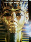 古代エジプト博物館…OPEN