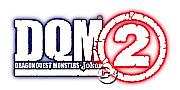 DQMJ2 改造無対戦!