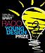 RADO YOUNG DESIGN PRIZE 2011