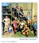 ARSION〜アルシオン〜