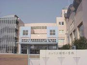 操明小学校