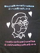 19年度,横浜創学館I3B