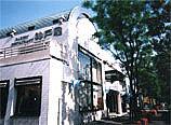 神戸屋レストラン 芦花公園店