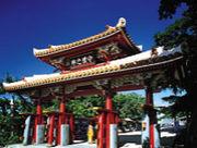 okinawa color 〜 沖縄から 〜