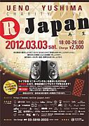 R JAPAN