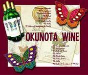 奥野田葡萄酒