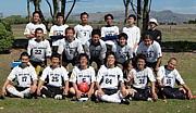 Christchurch サッカー DPP JPN
