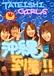 ★TATEISHI GIRLS(//∀//)