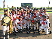 愛知県立大府高等学校野球部