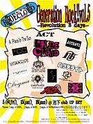 Generation Rock!!@5/14-16