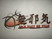 富士東バスケットボール部OB会