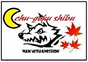 MAN WITH A MISSION@中国支部